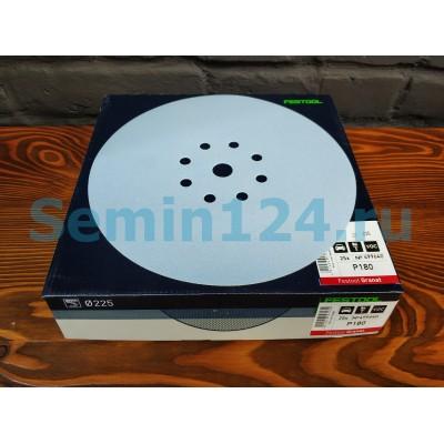 FESTOOL GRANAT (D225 P180) - круг шлифовальный (ткань)