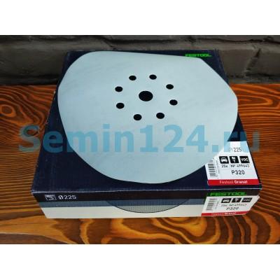 FESTOOL GRANAT (D225 P320) - круг шлифовальный (ткань)